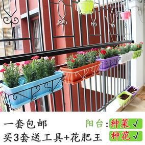 长方形阳台种菜栏杆盆栽架悬挂挂架