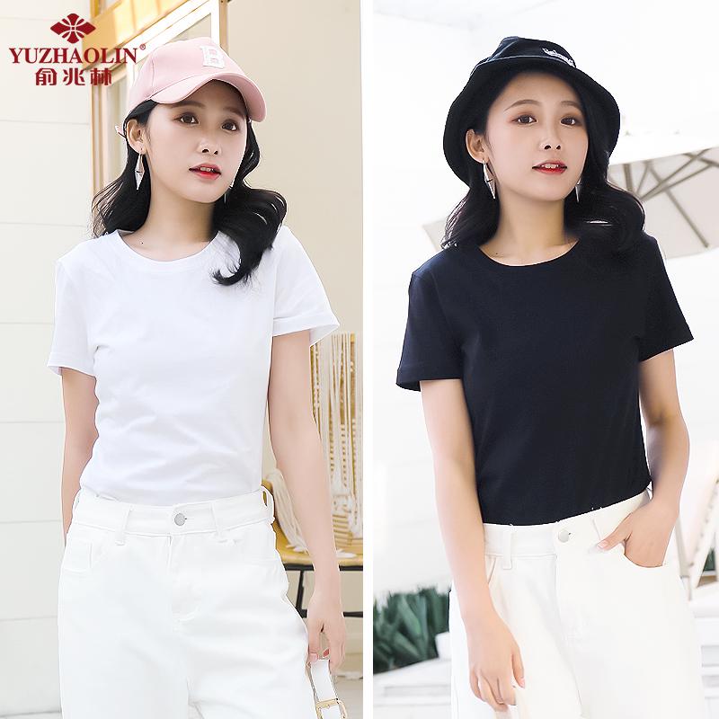 俞兆林纯棉白色t恤女短袖修身短款夏装2020新款圆领半袖纯色ins潮图片