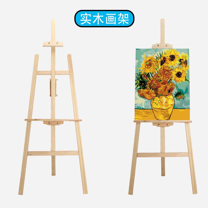 迷朗diy数字油画木制架子 松木实木画架高度可调支架手绘油彩画