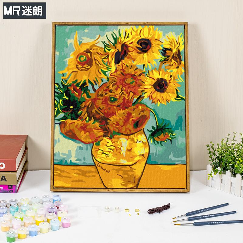 迷朗diy数字油画 花卉风景抽象客厅手工绘油彩装饰画梵高莫奈名画图片