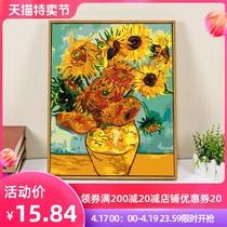 迷朗diy数字油画 花卉风景抽象客厅手工绘油彩装饰画梵高莫奈名画