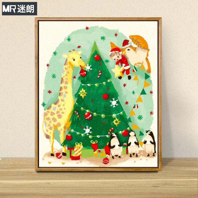 迷朗diy数字油画 客厅餐厅卡通动物数码手绘填色装饰画圣诞节礼物