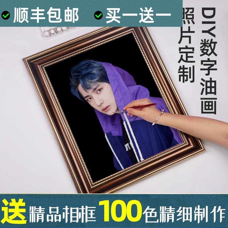 画画diy数字油画定制照片人物填充涂色人像手工画填色油彩画手绘