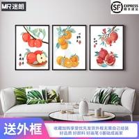 迷朗diy数字油画中国风餐厅油彩画好用吗