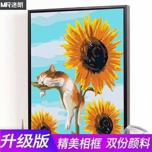 迷朗diy数字油画客厅风景水彩画减压涂色手工数码手绘填色装饰画