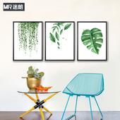 迷朗diy数字油画 北欧客厅餐厅植物现代简约手工绘填色油彩装饰画