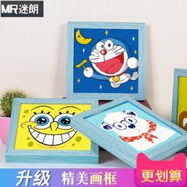 迷朗diy数字油画 儿童房卡通动漫填色迷你礼物品数码手绘装饰画