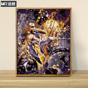 饰画 数字油彩画diy油画人物NBA球星科比填充画手工数码 填色手绘装