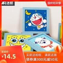 冰雪公主風景卡通動漫人物兒童現代裝飾畫20*20/數字油畫DIY