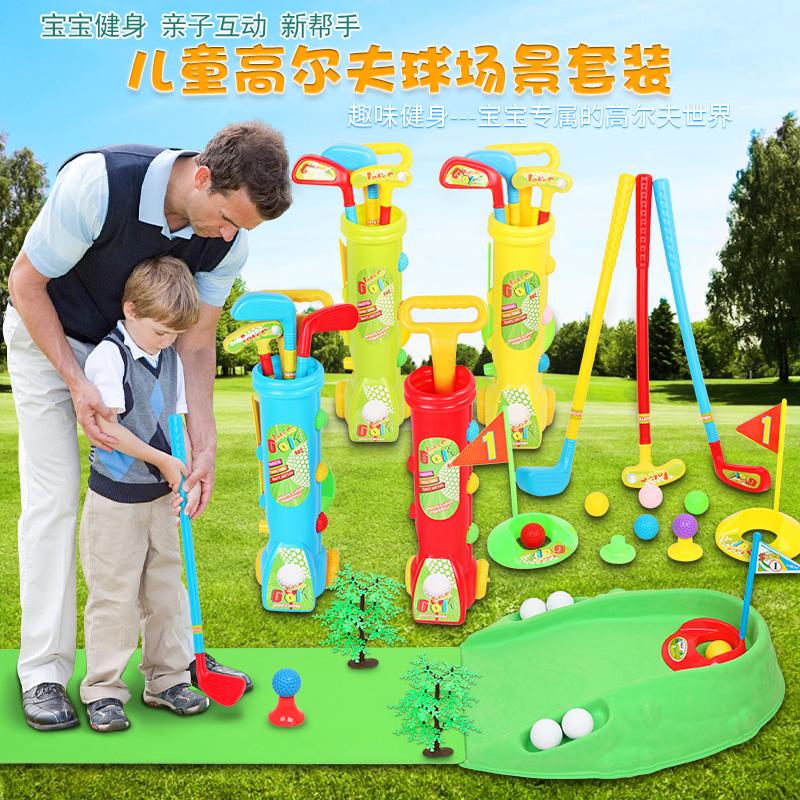 Спортивные игрушки для детей Артикул 524156084770