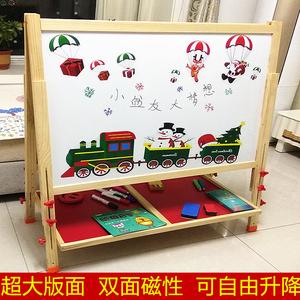 超大号儿童画板磁性宝宝家用白板