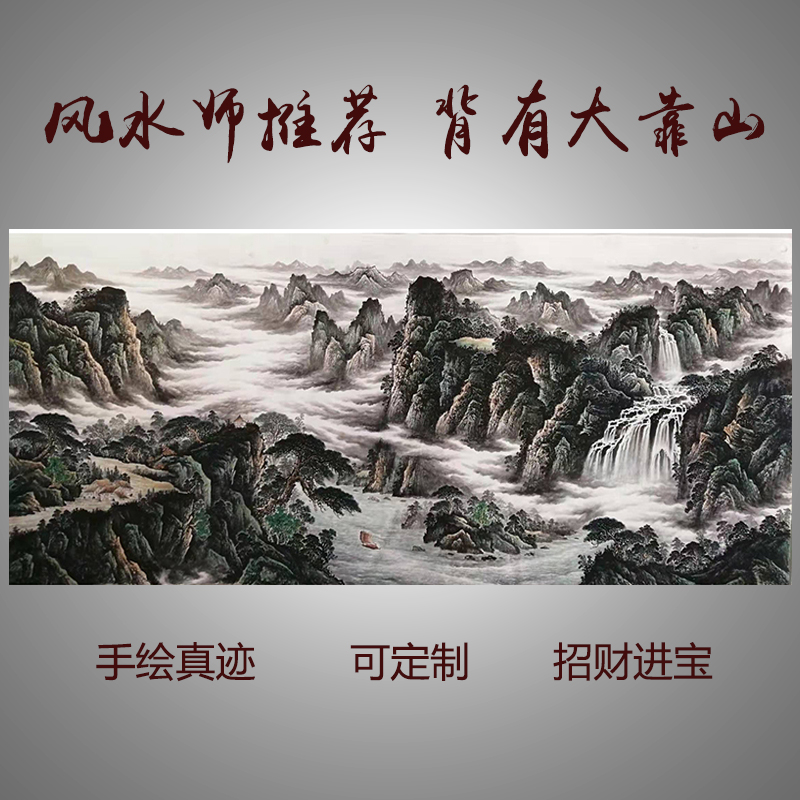 Pure hand-painted landscape painting hand painting authentic Chinese painting living room calligraphy and painting works office decoration hanging painting