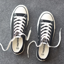 环球春季男鞋经典低帮帆布鞋男女韩版情侣系带休闲鞋平底学生板鞋