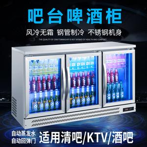 清吧冷柜吧台酒吧啤酒柜冷藏展示柜商用冰柜清吧三门冰箱饮料柜