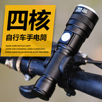 P50自行车手电筒强光充电超亮led户外夜间骑行单车防水夜骑车前灯