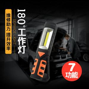 充电式汽修cob工作灯带磁铁磁吸修车强光led手电筒强磁汽车维修用