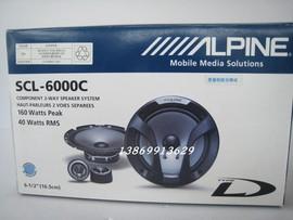 阿尔派汽车音响SCL-6000C 6.5英寸两路喇叭 套装扬声器