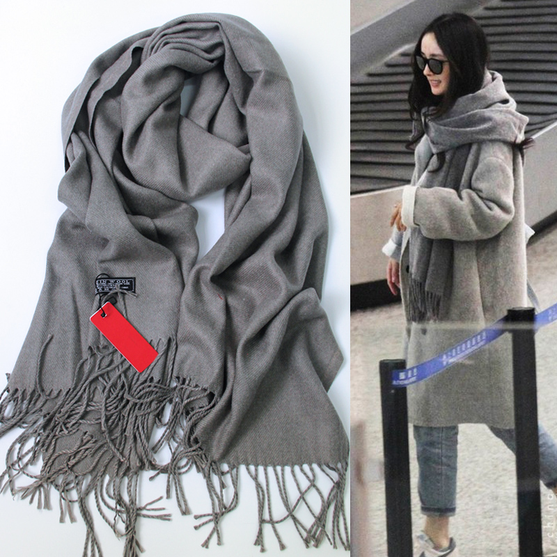 Cashmere scarf womens winter pure color wool shawl long lovers autumn and winter Korean version thickened neck gift box