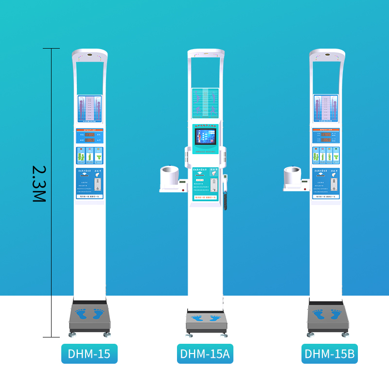 超声波身高体重秤一体机人体健康秤药店学校体检测脂肪智能测量仪
