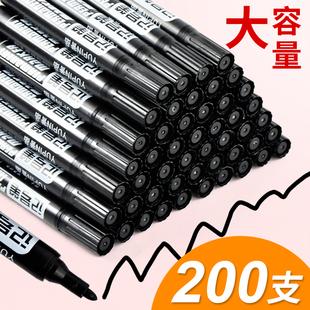 200支 大头油性记号笔黑色大头笔大容量速干防水不掉色粗头签字笔快递物流专用划重点广告海报签到笔彩色批发