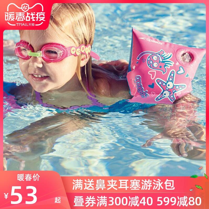 Speedo儿童浮力手臂圈 海星充气习泳浮圈 2-12岁浮漂泳袖游泳装备