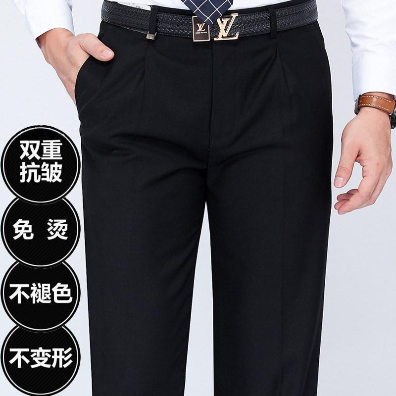 九牧王秋冬厚款男士休閑褲寬松直筒西服褲子西褲男中年男褲西裝褲