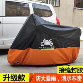 跑车电动摩托车车罩防雨罩防晒罩踏板遮雨罩机车防尘隔热通用车衣图片