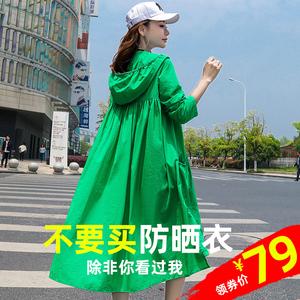 防晒衣女2020新款韩版宽松长款休闲长袖ins潮夏季薄外套防晒衫服