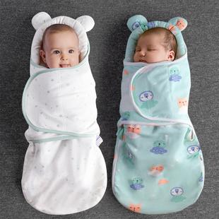 初生婴儿襁褓春秋防惊跳睡袋纯棉新生儿包巾夏季薄款宝宝包被抱被价格
