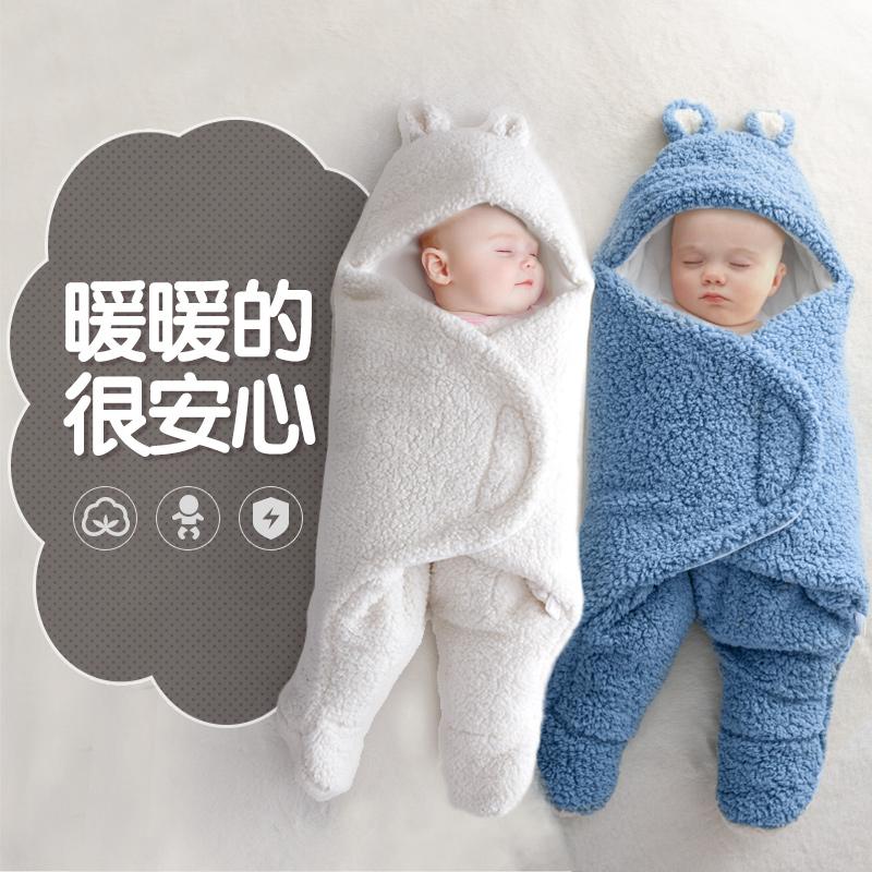 新生儿外出包被秋冬两用宝宝抱被