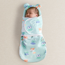 New-born baby's spring and autumn jump-proof wrapping cotton neonatal wrapping in autumn and winter thickens baby's sleeping bag embracing quilt