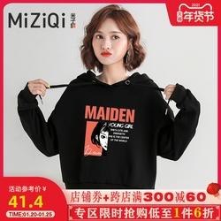 米子旗连帽加绒卫衣女秋季2020新款韩版宽松短款上衣黑色长袖外套