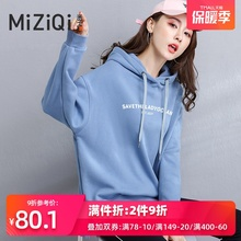 Hooded sweater women's autumn and winter fashion ins loose Korean thickened and plush top 2019 new medium long coat