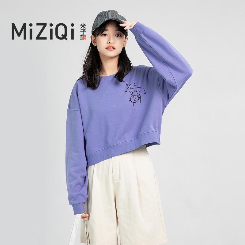紫色高腰上衣春秋装2020年新款潮ins宽松韩版薄款短款无帽卫衣女