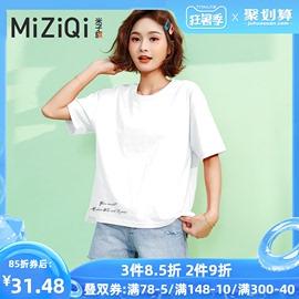 白色长袖t恤女宽松韩版2020年夏季新款百搭ins超火纯棉短袖上衣潮图片