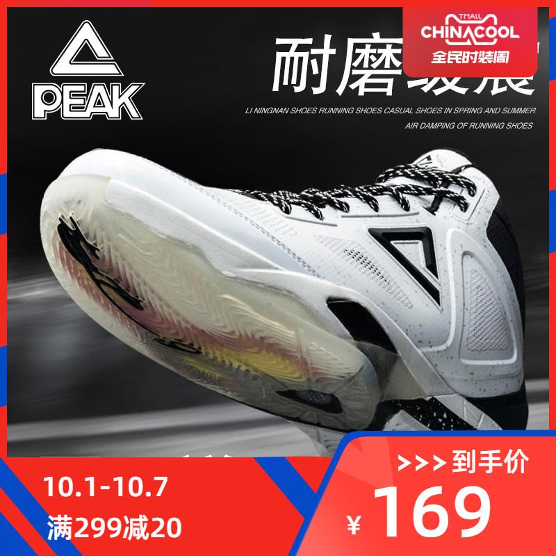 匹克篮球鞋高帮男鞋 帕克三代7篮球鞋男鞋秋夏耐磨减震透气运动鞋