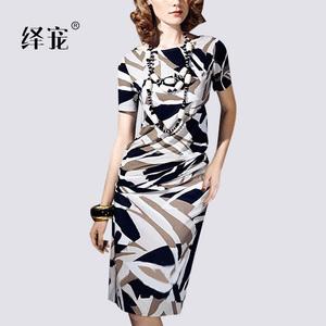 领元券购买绎宠2018夏装新款时尚气质短袖裙子女印花修身连衣裙包臀一步裙