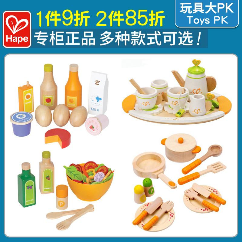 Shape childrens kitchen toy set girl boy family kitchen utensils baby simulation fruit cutting music wood