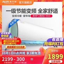匹变频冷暖空调挂机家用节能壁挂式俊越1.5大35GWKFR格力Gree