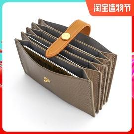日韩原创山羊皮手风琴卡包女士复古真皮迷你搭扣小卡套可爱零钱包图片