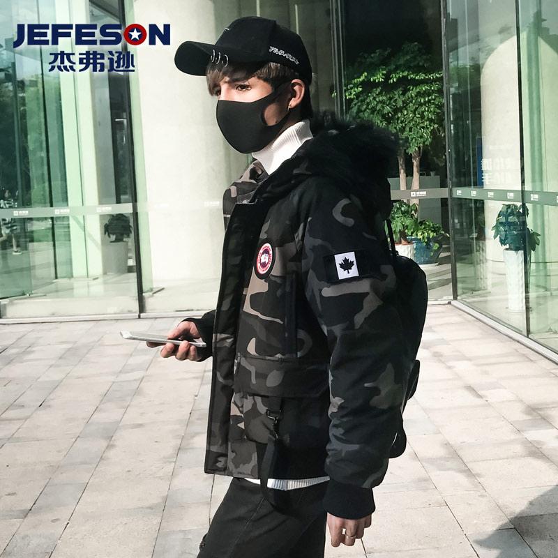 迷彩棉衣服男短款冬季连帽毛领羽绒棉袄学生韩版潮流帅气休闲外套