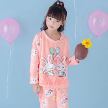鸿生-273#秋冬季儿童睡衣法兰绒长袖套装  8码~18码 26元
