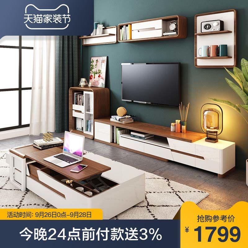 乐私现代简约升降茶几电视柜组合客厅北欧多功能电视背景墙柜套装