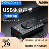 接口手机充电可用microusb钛度原装黑色游戏鼠标数据连接线安卓