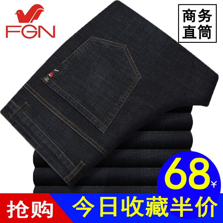 Authentic Fuguiniao jeans mens spring and summer thin elastic straight tube mens pants business mens casual pants