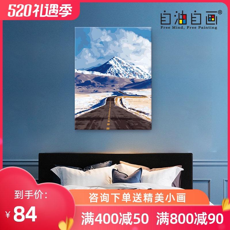 自油自画 diy数字油画 手绘客厅卧室风景手绘油彩装饰画 天路