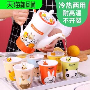 家庭水杯套装喝水杯子家用客厅茶杯茶具简约陶瓷水具杯具凉冷水壶价格