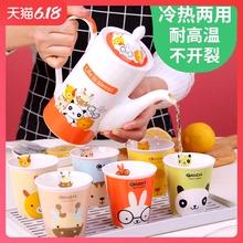 家庭水杯套装喝水杯子家用客厅茶杯茶具简约陶瓷水具杯具凉冷水壶