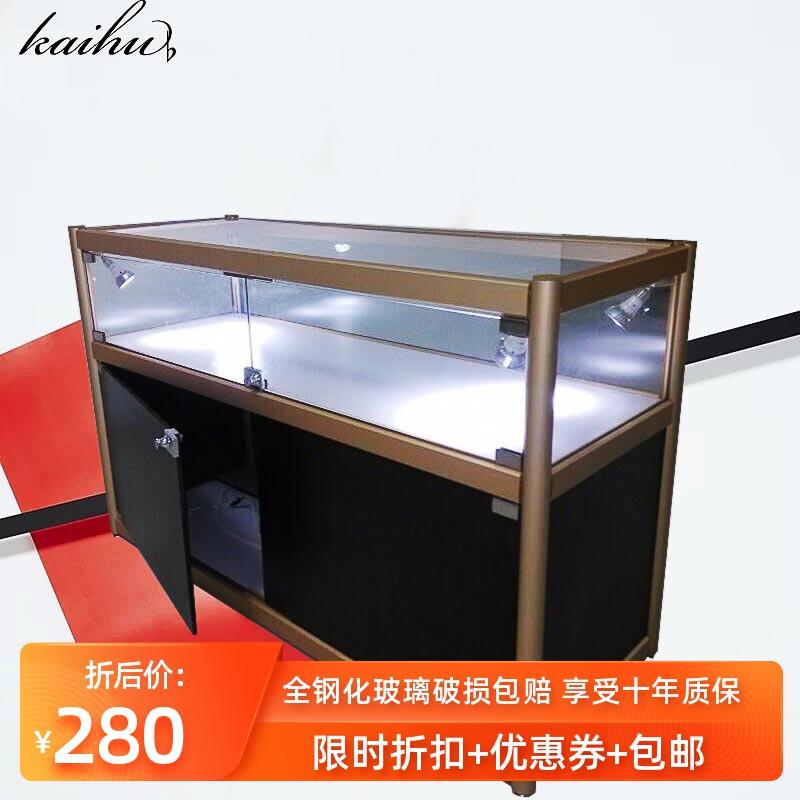 凯辉饰品柜台首饰玻璃展柜展示柜珠宝柜台手机柜精品柜货架烟酒柜