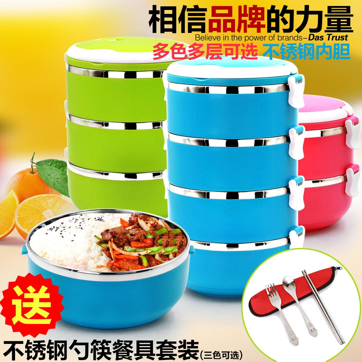 保溫便當盒 分格雙層三層多層不鏽鋼飯盒可愛圓形保溫桶餐盒